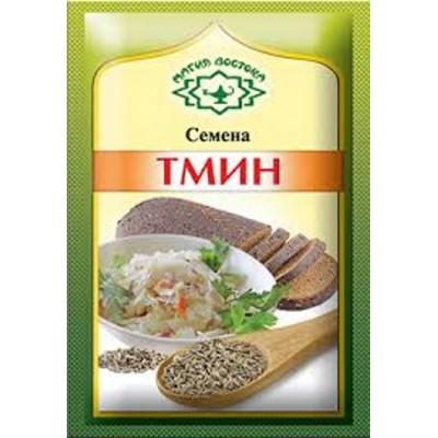 "Caraway seeds ""Magiya Vostoka"" 10g"