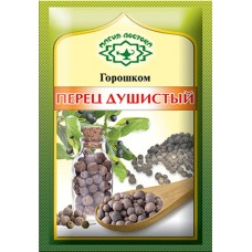 "Allspice (Whole) ""Magiya Vostoka"" 10g"