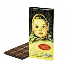 "Imported Russian Milk Chocolate ""Alenka"""