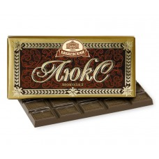 "Imported Russian Chocolate ""Luks"""