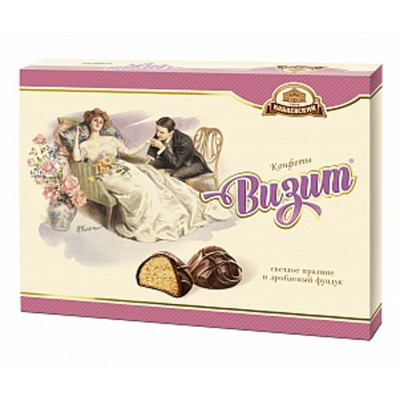 """Imported Russian Candy Set """"Visit"""" 215g"""