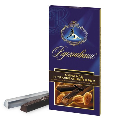 "Imported Russian Chocolate ""Artpassion"" with truffle creme and hazel nuts"