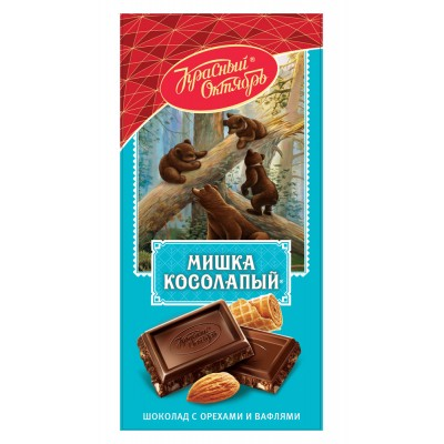 "Imported Russian Chocolate ""Mishka Kosolapy"""