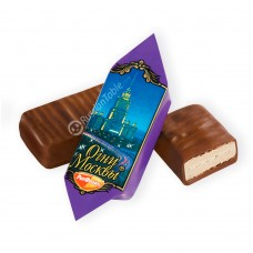 "Chocolates ""Moscow Lights"""