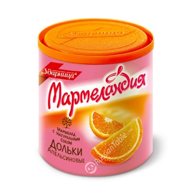 Imported Russian Orange Marmalade Slices with Natural Juice