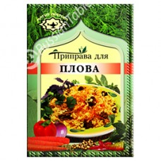 "Seasoning ""Magiya Vostoka"" for Pilaf"