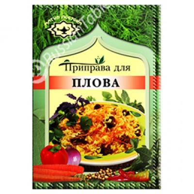 "Seasoning ""Magiya Vostoka"" for Pilaf"