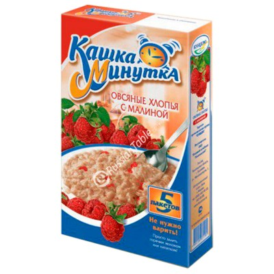 "Oat Flakes ""Kasha Minutka"" with Raspberries"