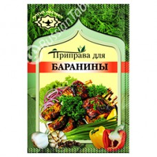 "Seasoning for Lamb ""Magiya Vostoka"""