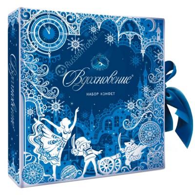 "New Year Gift - ""Vdohnovenie"" Taste Collection"
