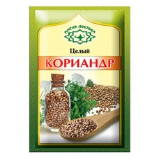 Whole (seeds) Coriander