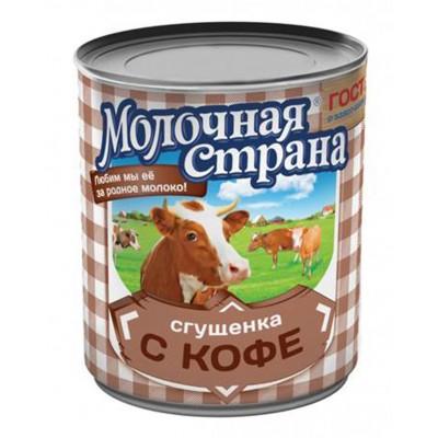 "Imported Russain ""Condensed Milk with Coffee "" ""Molochnaya Strana"""