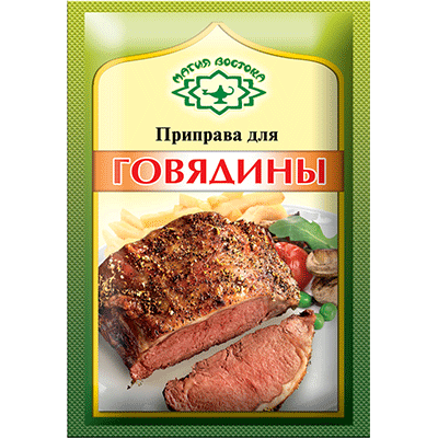"Seasoning for Beef ""Magiya Vosotka"""