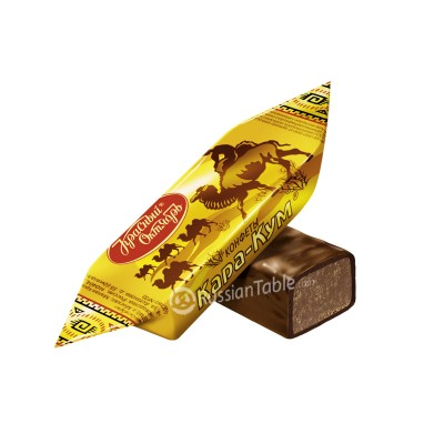 "Imported Russian Chocolates ""Kara-Kum"" 1 lb"