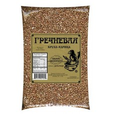 Buckwheat Groats 2 lb / 908gr