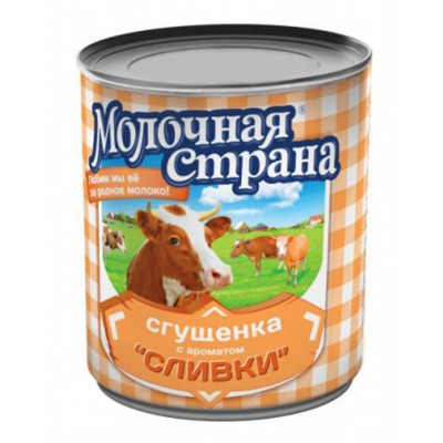 "Imported Russain ""Condensed Milk and Cream"" ""Molochnaya Strana"""