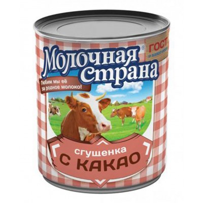 "Condensed Milk with Cocoa ""Molochnaya Strana"" 380g"