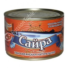 "Natural Pacific Saira with Oil ""Russian Fish World"""
