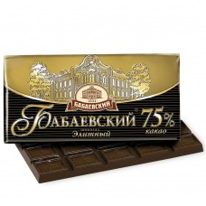 "Imported Russian Chocolate ""Babaevskyi"" Elite 75% cocoa 200gr"
