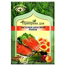 Seasoning for Red Fish Salting