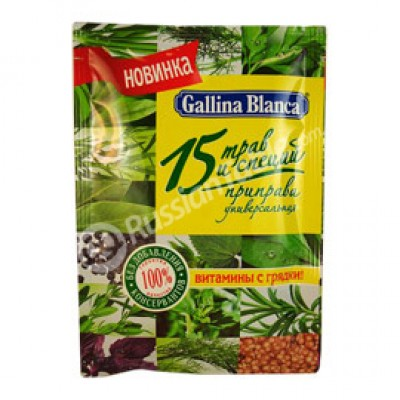"Universla Mixed Spices ""Gallina Blanca""  15 Herbs and Spices (75g)"