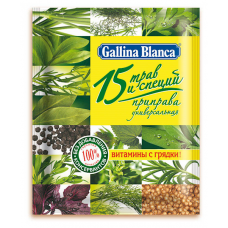 """Universal Seasoning Mix """"Gallina Blanca""""  15 Herbs and Spices (75g)"""