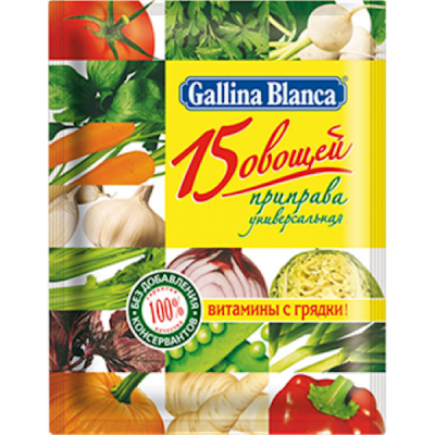 """Universal Mixed Spices """"Gallina Blanca"""" 15 Vegetables (75g)"""