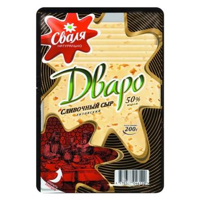 "Lithuanian cheese ""Dvaro"" Creamy (sliced) 150g"