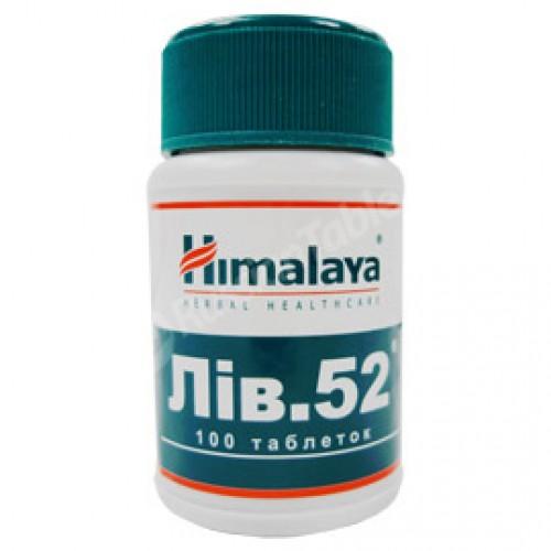 costo serophene 50 mg