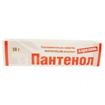Panthenol aerosol