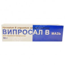 Viprosal B ointment