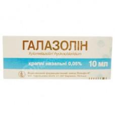 Galazolin 0.05%