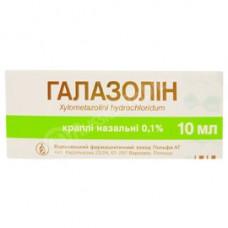 Galazolin 0,1%