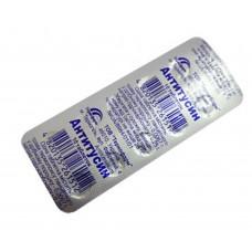 Antitussinum (cough relief tablets)