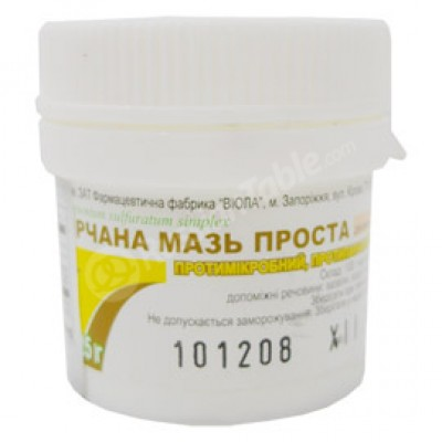 Sulfur Ointment 33.3%