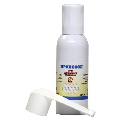 Proposol (Spray with Propolis) 25gr