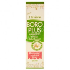 Boro-plus Herbal Cream