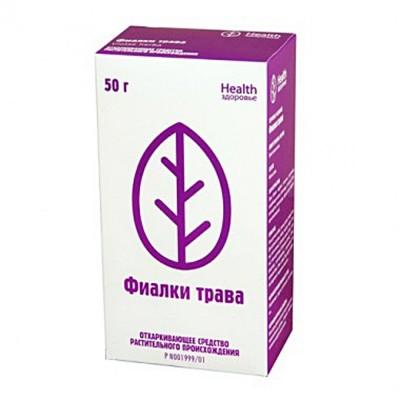 "Dry ""Violet"" Herb (cough, arthritis)"