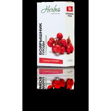 Hawthorn Fruits Dried (Boyaryshnik) 50gr