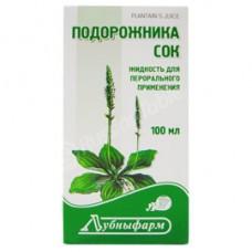 Plantain Juice