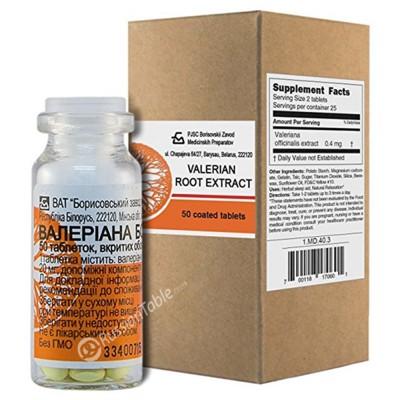 Valerian Extract (Bottle) 50tab