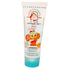 Children Cream with calendula extract