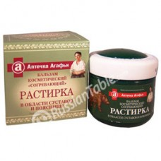 "Сosmetic Balm ""Warming"" Rastirka 75ml"