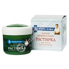 "Cosmetic Balm ""Juniper"" Rastirka 75ml"