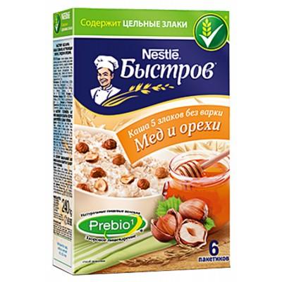"Oat flakes ""Bistrov""  5 cereals Honey & Nuts"