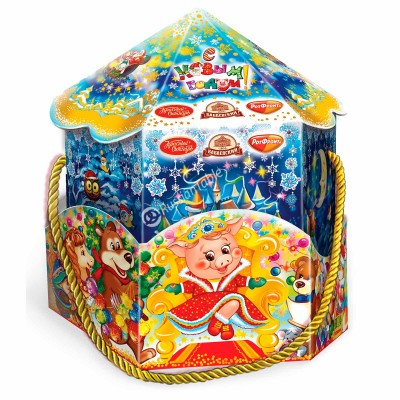 """New Year Gift - """"Happy Carousel"""" (800gr)"""