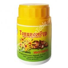 Topinambur (Jerusalem Artichoke) 40tab