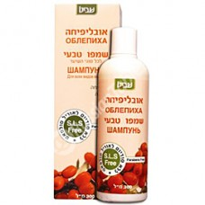 Sea Buckthorn – Shampoo S.L.S Free for all hair types  (Israel)