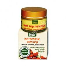 Sea Buckthorn – Moisturizingday  Face Cream( Israel)