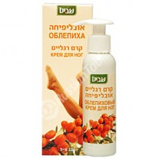 Sea Buckthorn – Foot Cream (Israel)